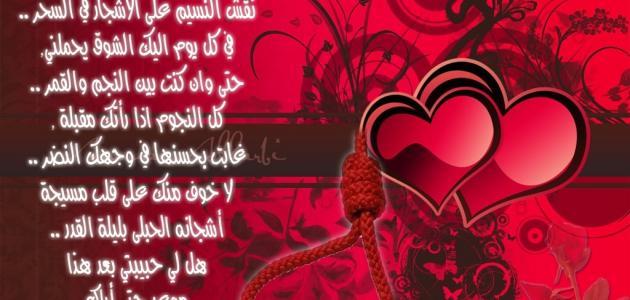 بالصور خاطرة حب , احلي كلام عن الحب 2181 3