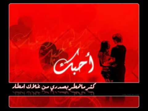 بالصور خاطرة حب , احلي كلام عن الحب 2181 8