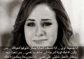 بالصور صور بنت حزينه , صور بنات تبكي 2297 6