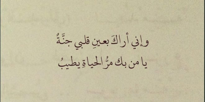 صورة كلمات حب قصيره جدا , عبارات حب قصيرة