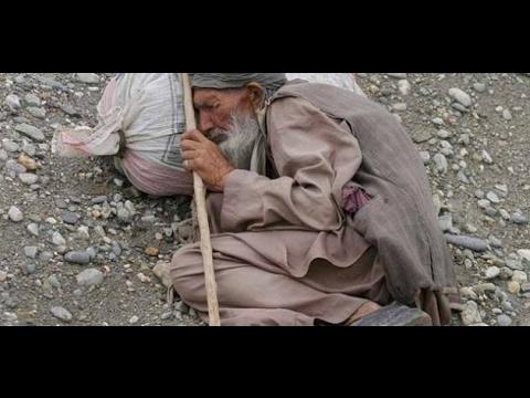 بالصور الفرق بين الفقير والمسكين , توضيح معني الفقير والمسكين 2355 1