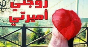 بالصور صور حب للزوجة , اجمل صور الحب 2409 1.jpeg 310x165