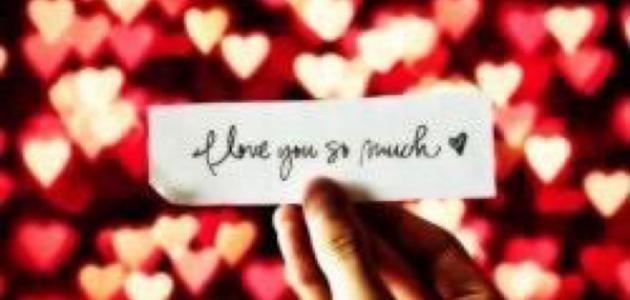 بالصور عبارات عن الحب قصيرة , اجمل عبارات الحب 2422 14