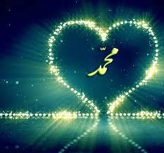 صور ما معنى اسم محمد , اسم محمد