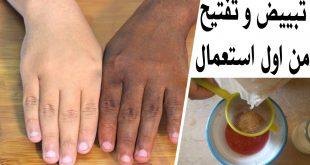 خلطات تبيض اليدين , تجميل اليدين وتبييضها