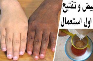 صورة خلطات تبيض اليدين , تجميل اليدين وتبييضها
