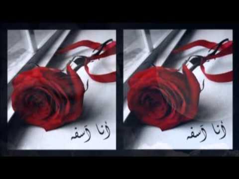 بالصور رسالة اعتذار للحبيب الزعلان , اجمل رسائل الاعتذار للحبيب 2717 4