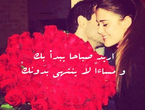 بالصور صباح الحب حبيبي , اجمل صباح لاجمل حبيب 2757 4