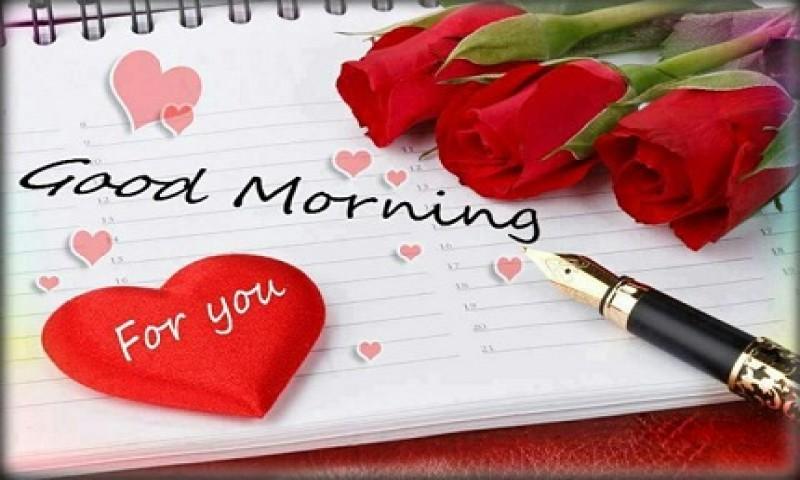 بالصور صباح الحب حبيبي , اجمل صباح لاجمل حبيب 2757 6