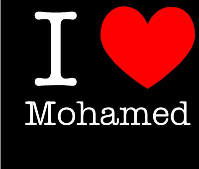 بالصور صور عن اسم محمد , اجمل الصور لاسم محمد 2770 1