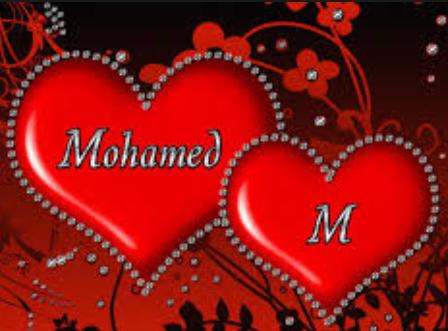 بالصور صور عن اسم محمد , اجمل الصور لاسم محمد 2770