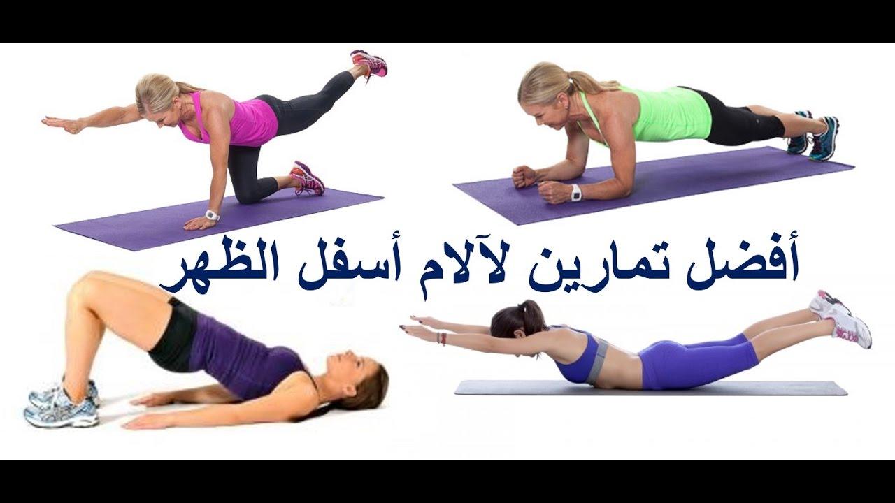 بالصور تمارين الظهر , افضل التمارين لتقوية عضلات الظهر 2815