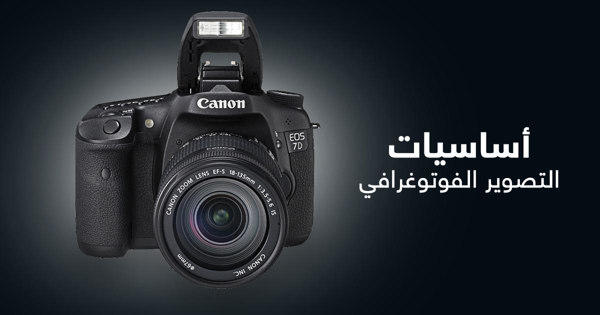 بالصور تصوير فوتوغرافي , اجمل الصور الفوتوغرافيه 2835