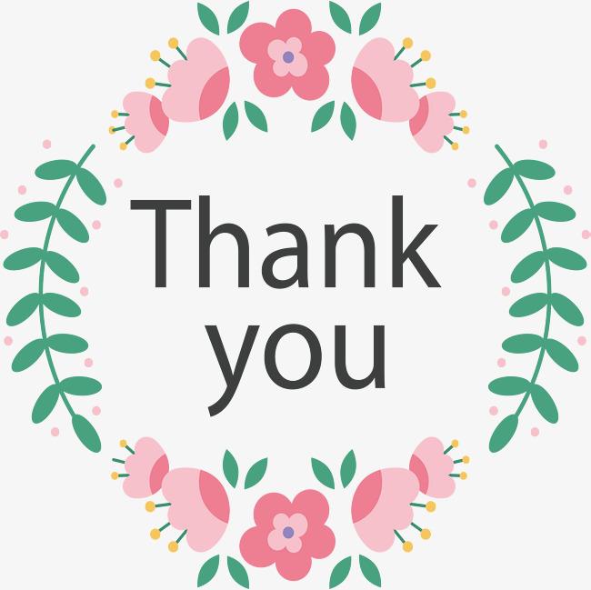 صور بطاقة شكر , اروع بطاقات الشكر