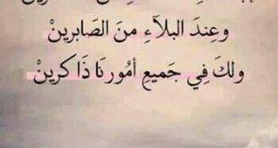 ادعية اسلامية , اروع الادعية الاسلاميه التي يمكنك سماعها