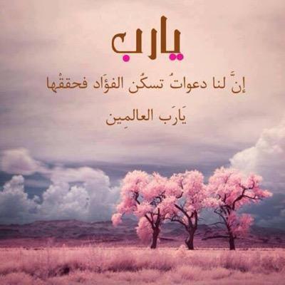 صور ادعية اسلامية , اروع الادعية الاسلاميه التي يمكنك سماعها