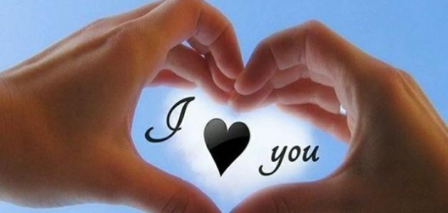 صورة اجمل عبارات الحب , اجمل كلمات قيلت عن الحب