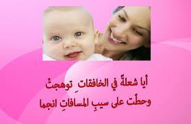 بالصور قصيدة عن الام مكتوبة , اجمل كلمات عن الام 2887 5