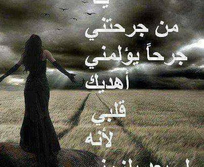 صورة احلى صور حزينه , اروع الصور المعبره عن الحزن
