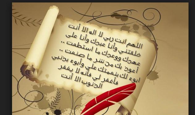 بالصور برامج اسلاميه , اروع البرامج الاسلاميه 2934 1