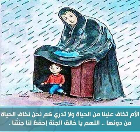 بالصور صور عن حنان الام , اجمل الصور المعبره عن حنان الام 3090 1