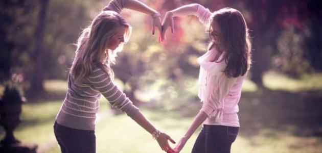 بالصور صور عن الصديقات , اجمل صور تعبر عن الصداقه 3098 8