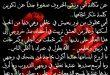 بالصور شعر عيد الام , اجمل الاشعار لعيد الام 3229 7 110x75