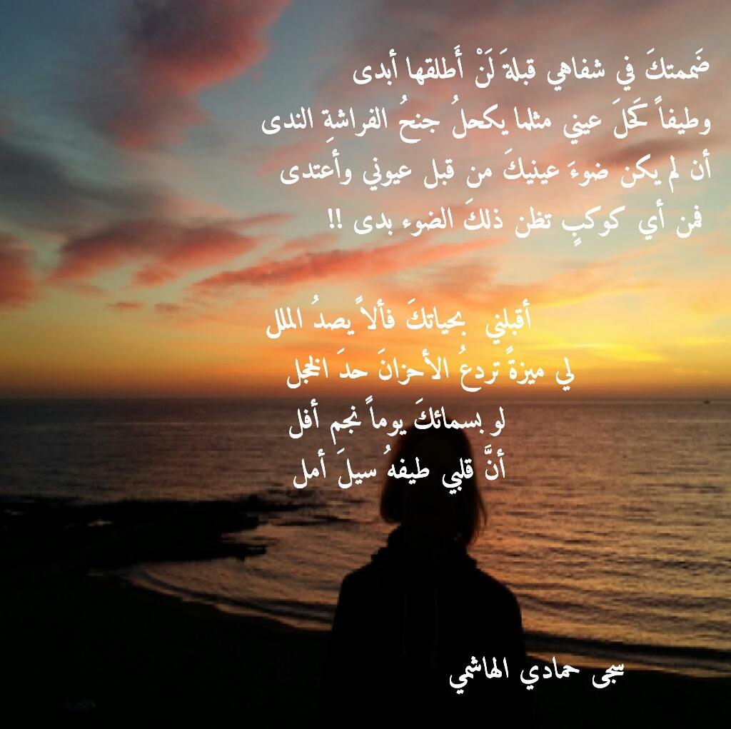 بالصور صور شعر عن الحب , ابيات شعر عن الحب 3246 6