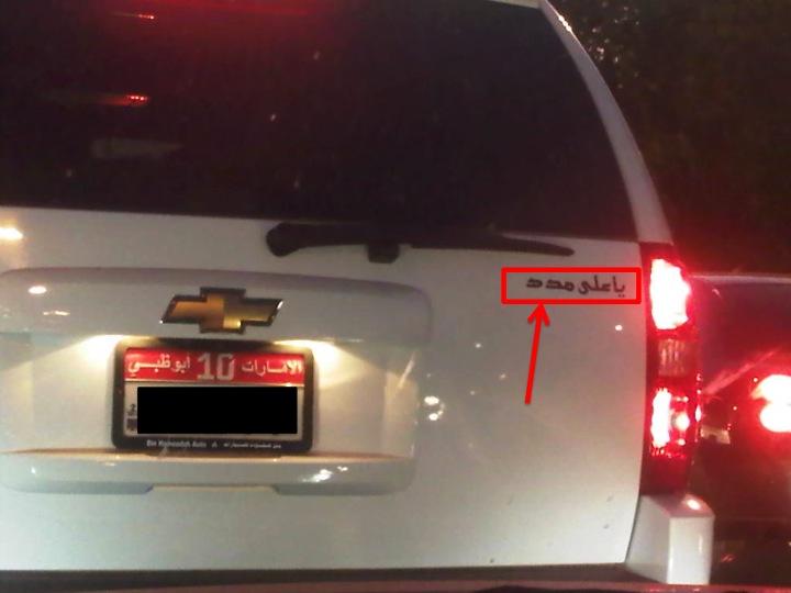 بالصور عبارات سيارات , كلمات للسيارات 3294 8