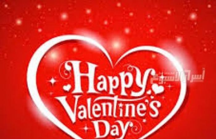 بالصور رسائل عيد الحب , مسجات لعيد الحب 3324 5