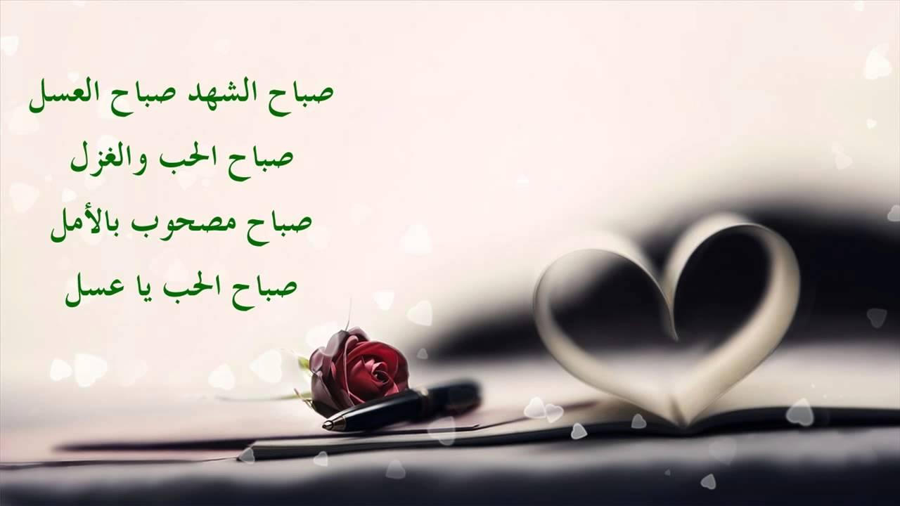 صور كلمات الصباح للحبيب , رسائل صباحيه