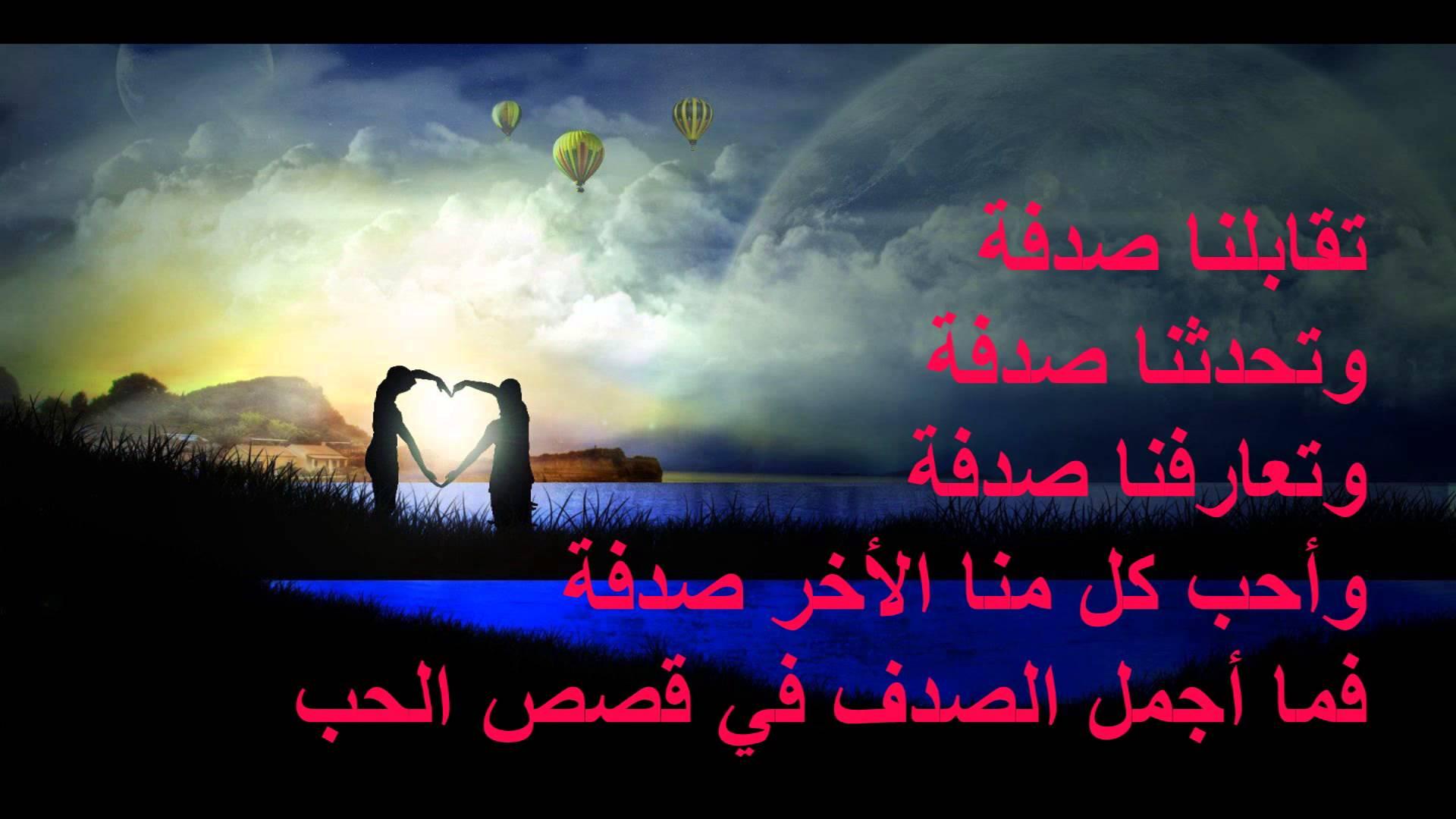 بالصور كلام في الحب والغرام , كلمات عن الحب 3326 1