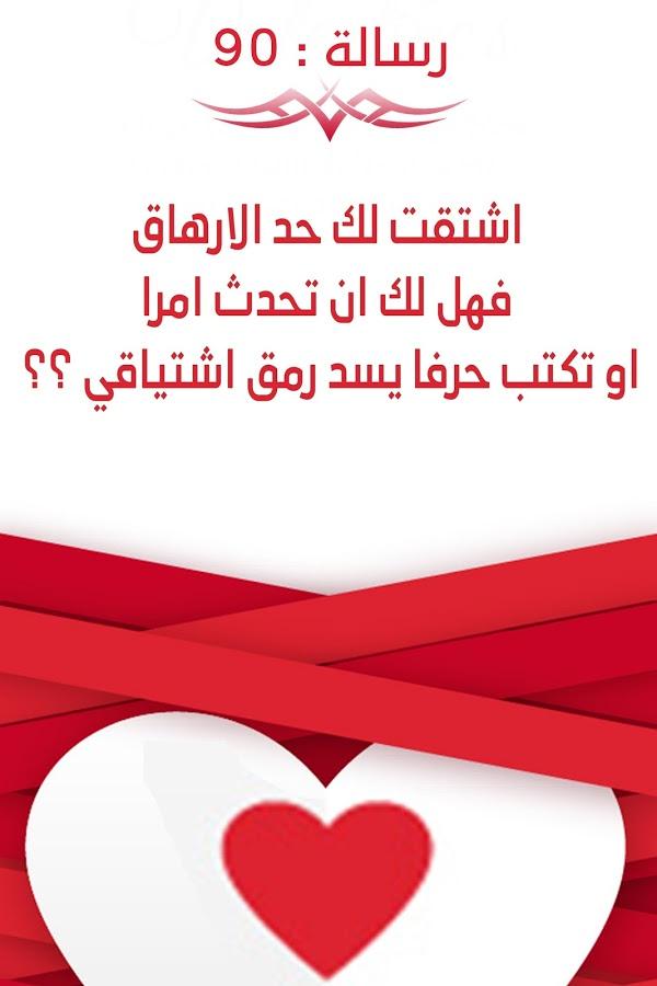 بالصور كلام في الحب والغرام , كلمات عن الحب 3326 6