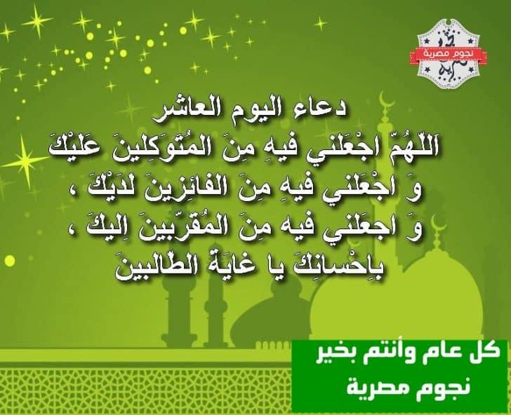 بالصور دعاء رمضان مكتوب , ادعية رمضان 3351 3