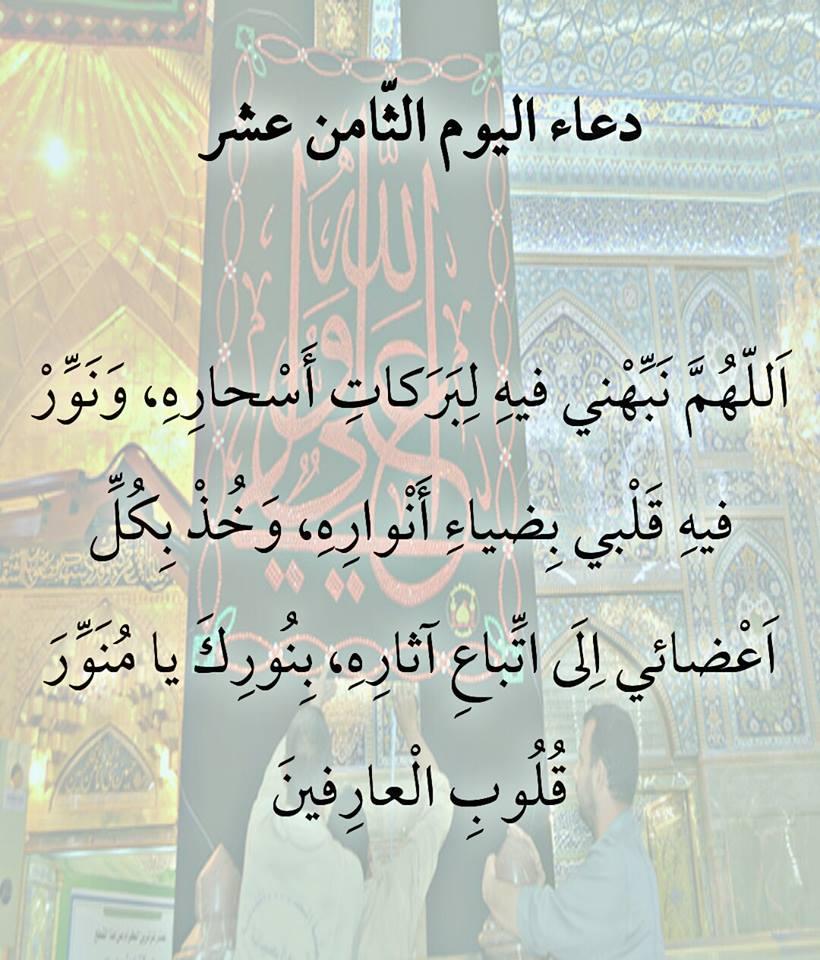 بالصور دعاء رمضان مكتوب , ادعية رمضان 3351 4