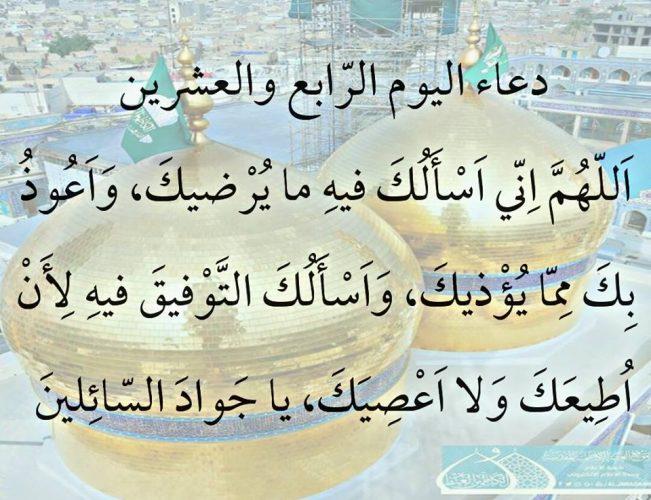 بالصور دعاء رمضان مكتوب , ادعية رمضان 3351 6