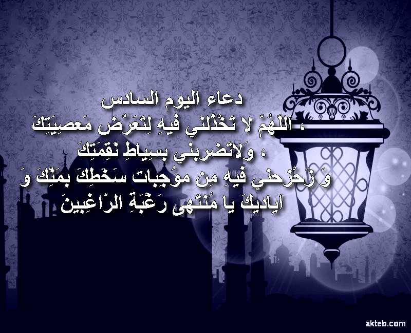 بالصور دعاء رمضان مكتوب , ادعية رمضان 3351 7