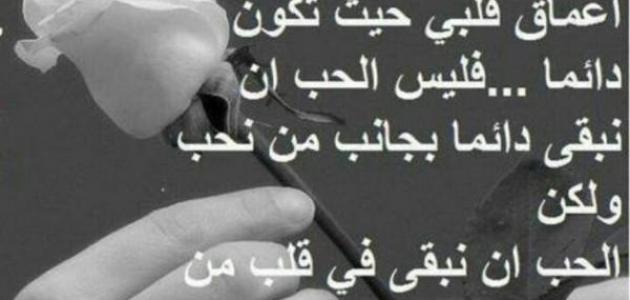 بالصور كلمات اشتياق قصيره , كلمات عن الشوق 3362 1