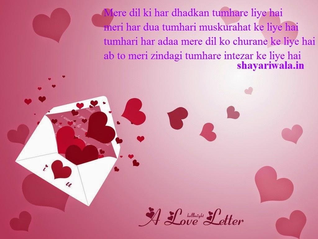 بالصور اجمل رسائل الحب , رسائل حب جميله 3453 1