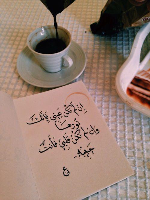 بالصور اجمل رسائل الحب , رسائل حب جميله 3453 2