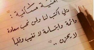 اجمل رسائل الحب , رسائل حب جميله