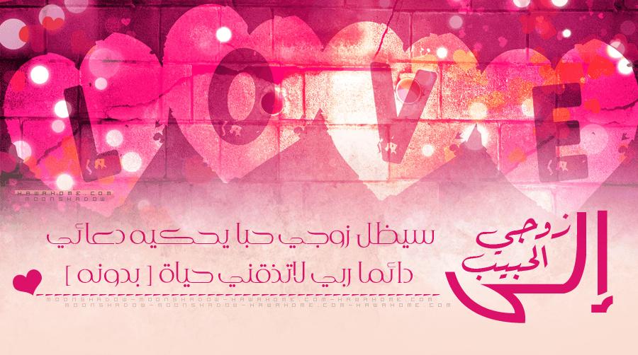 بالصور اجمل رسائل الحب , رسائل حب جميله 3453