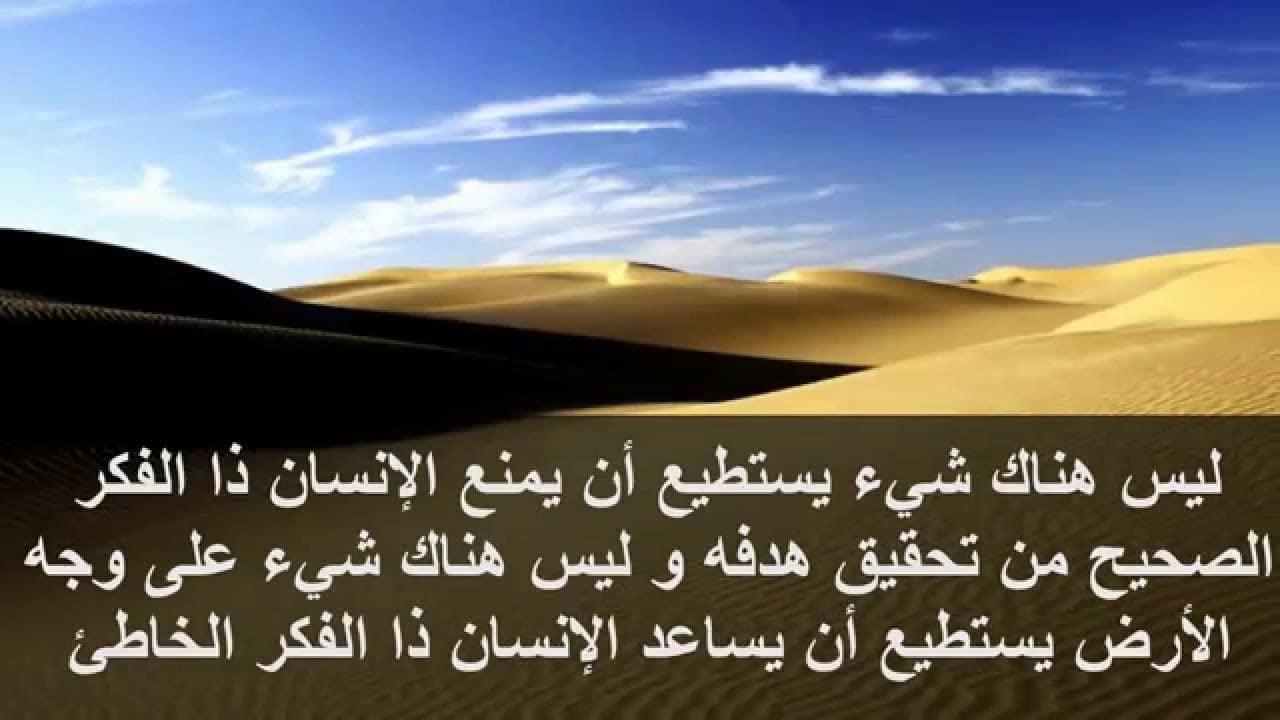 بالصور اجمل حكمة في الحياة , حكم الحياه 3463 9