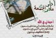 بالصور اذكار الجمعة , اذكار الجمعه بالصور 3725 1 110x75