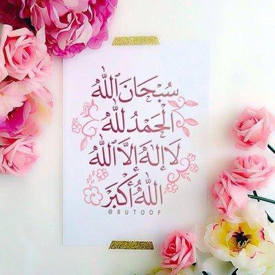 بالصور اجمل الصور الاسلامية في العالم , صور دينية 2019 5272 1