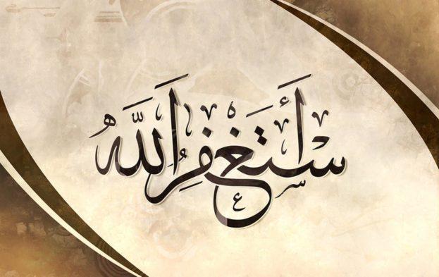 بالصور اجمل الصور الاسلامية في العالم , صور دينية 2019 5272 2