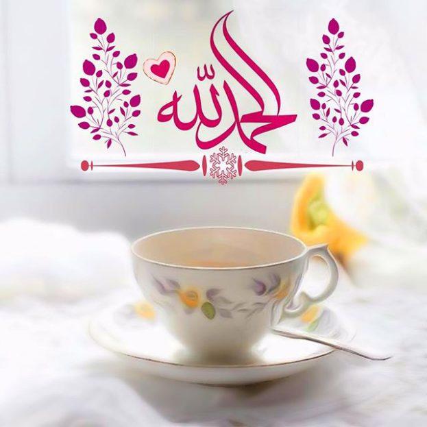 بالصور اجمل الصور الاسلامية في العالم , صور دينية 2019 5272 6