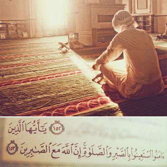 بالصور اجمل الصور الاسلامية في العالم , صور دينية 2019 5272