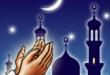 بالصور ادعية في رمضان , الدعاء فى رمضان 5342 2 110x75