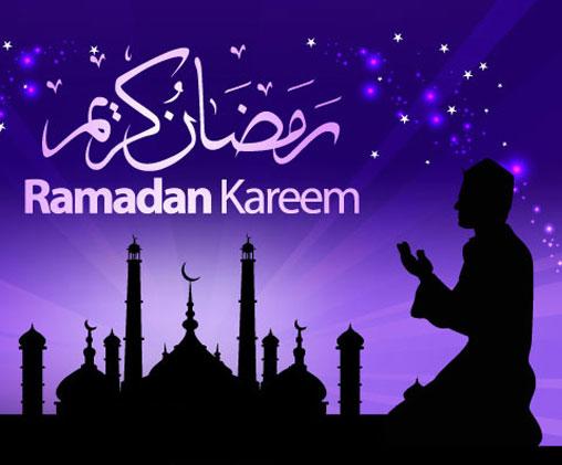 بالصور ادعية في رمضان , الدعاء فى رمضان 5342 5